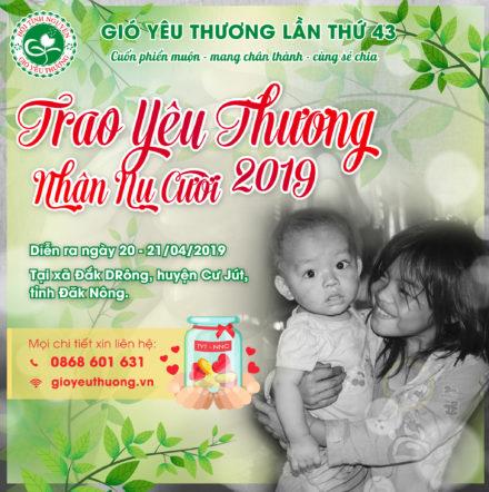 trao-yeu-thuong-nhan-nu-cuoi-2019
